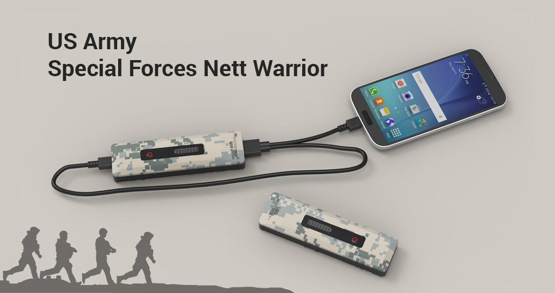 PowerStick PLUS camo US Army